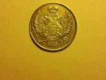 Монета 20 копеек 1839 г
