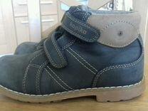 df8de26b5 Сапоги, ботинки - купить обувь для мальчиков в интернете - в Иваново ...