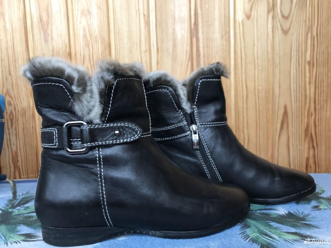 Ботильоны женские зима  89050295084 купить 1
