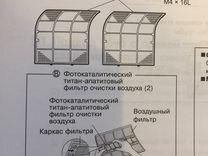 Фильтры для кондиционера Daikin