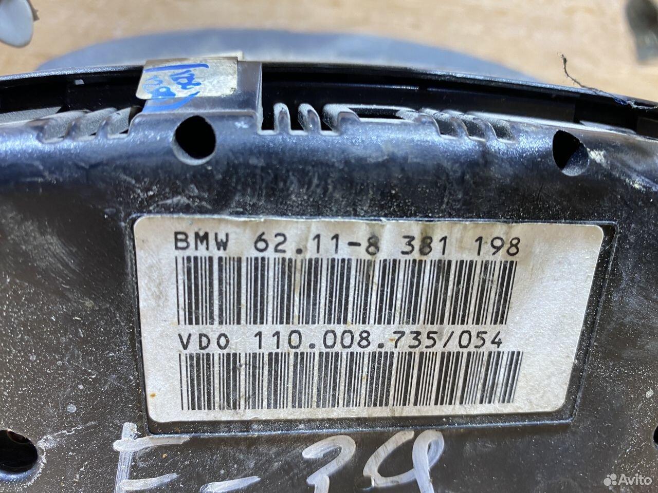 Панель приборов BMW E39 дизель 772089  89534684247 купить 5