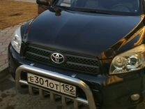 Кенгурятник RAV4 2006-2008