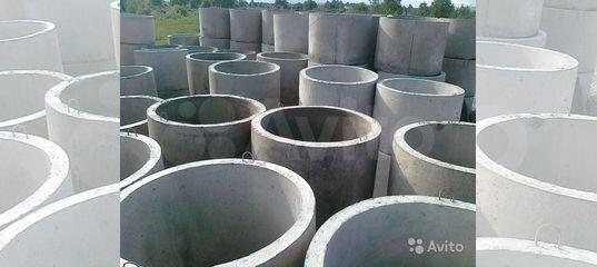 Бетон минусинск купить купить в москве цемент м500 оптом