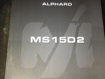Сабвуфер 15 Alphard MS15